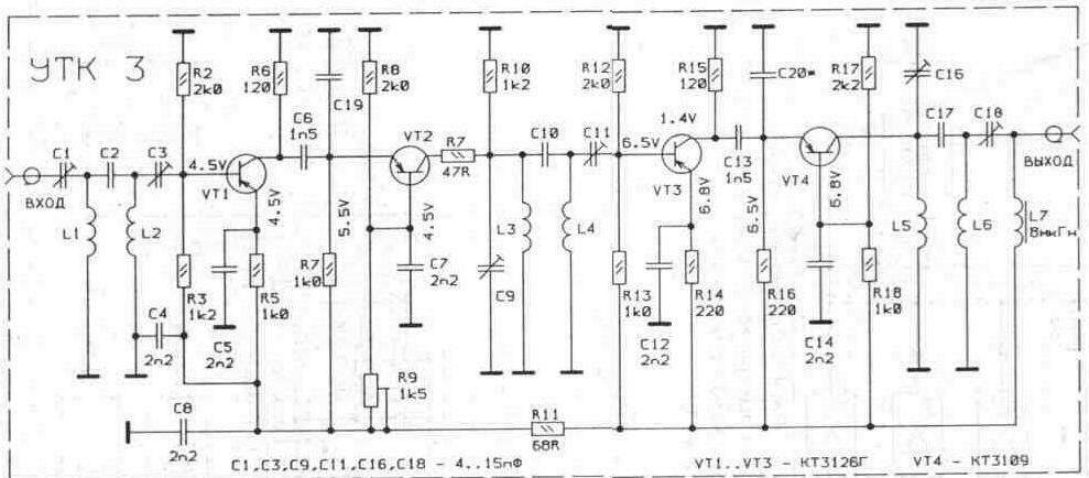 Принципиальная схема УТК-3
