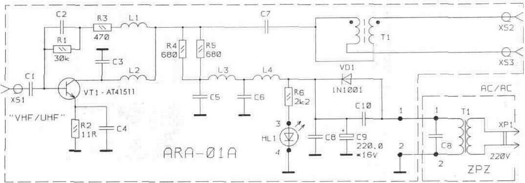 Принципиальная схема ARA-01A.