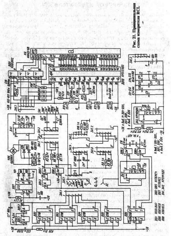 Рис. 20 Принцип работы измерителя RCL.  Инженеру-конструктору.  Original.  Вверх.  Рис. 22 Временная диаграмма работы...