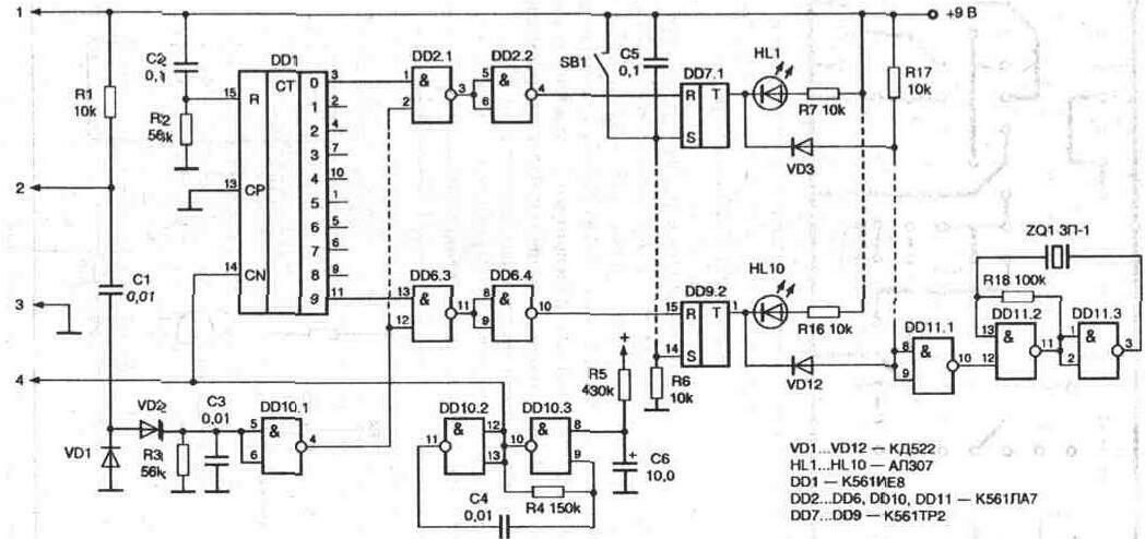 Схема блока индикации системы