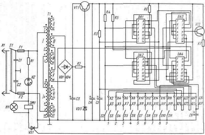 Рис. 2.18.  Принципиальная схема малогабаритного охранного устройства с дискретным управлением.