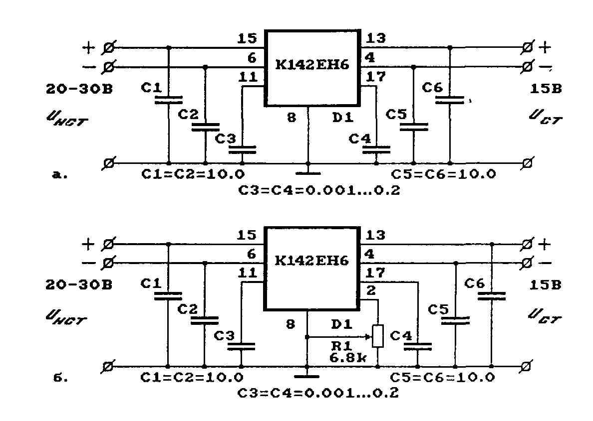 к142ен6а схема включения цоколевка распиновка