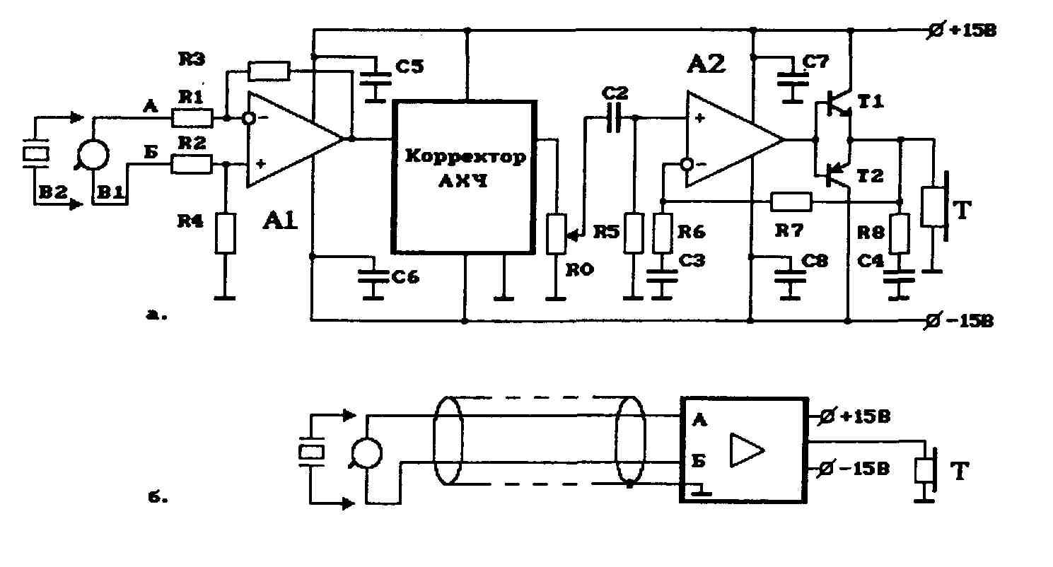 ...2-полярным источником питания,корректором АЧХ (а) и подключением удаленного пьезодатчика (б). (Микрофон-стетоскоп).