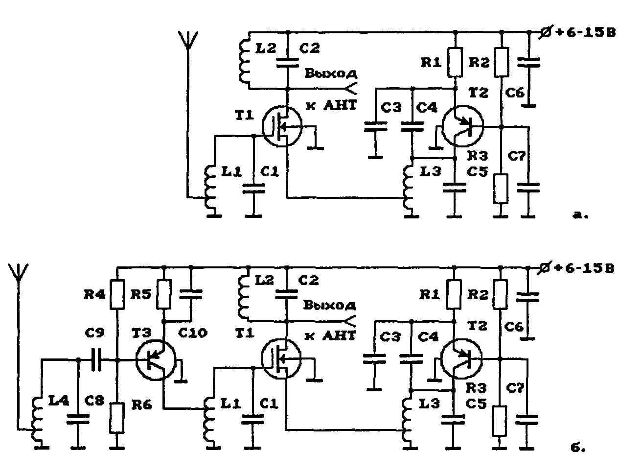 Рис.3.7. Схемы УКВ-ЧМ-конвертеров на биполярных и МОП-транзисторах.  L1,L2 - бескаркасные, диаметр намотки...