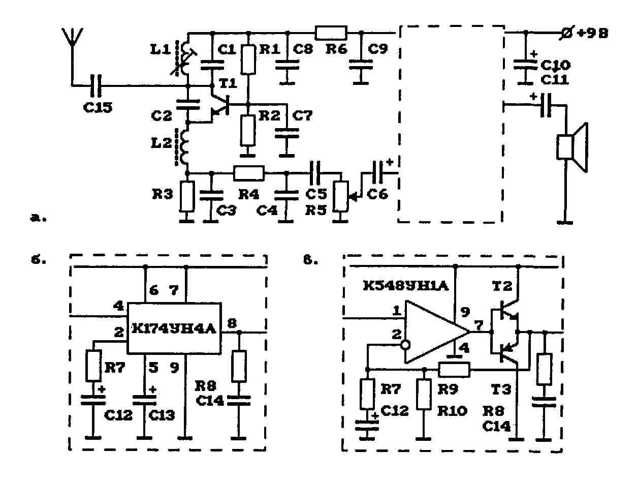 б-УНЧнаИСК174УН4А, в - УНЧ на ОУ К548УН1А.  Рис.4.4. Схема АМ-радиоприемника(сверхрегенератор) на 27 МГц.