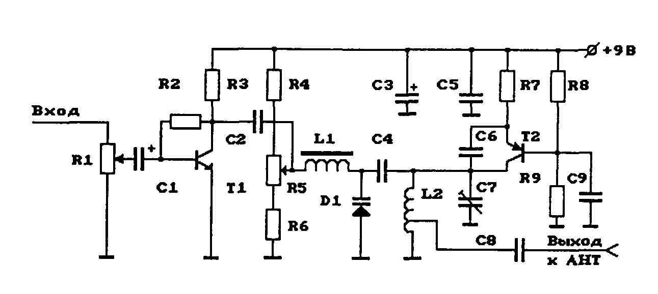 Схемы каскадов транзисторных передатчиков схемы питания гвв.  Учебное пособие для вузов.  М.: Горячая линия Телеком.
