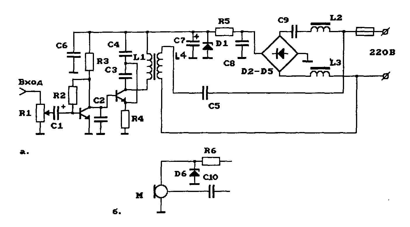 Рис.7.2. Схема АМ-передатчика на 27 МГц через сеть 220В.