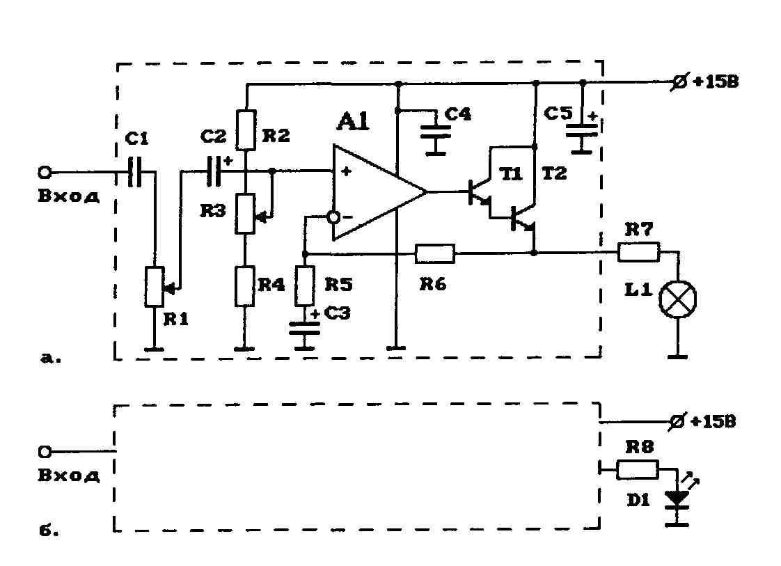 Устройство на рис.7.8.а обеспечивает передачу информации АМ-мо-дуляцией (изменением интенсивности) светового луча...
