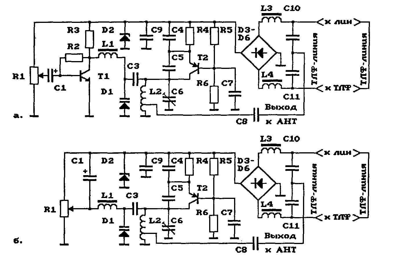 Схема простого усилителя g класс 26 фотография