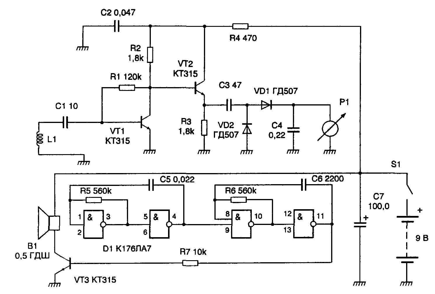 ...с радиопередатчиком можно при помощи несложного широкополосного индикатора напряженности поля со звуковым...