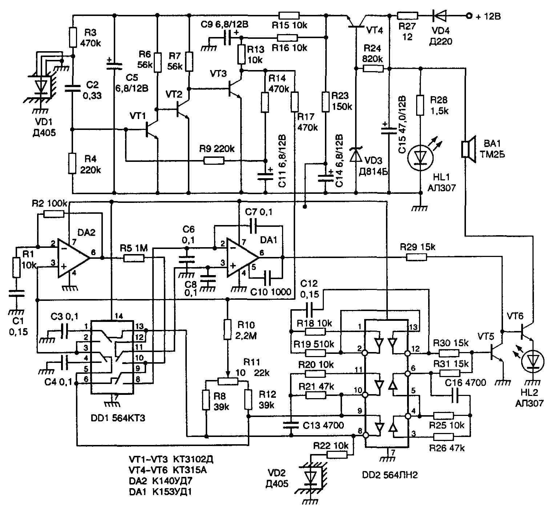 """Система безопасности телефонной линии  """"Барьер """".   """"Барьер """" включается между телефонным аппаратом и линией..."""