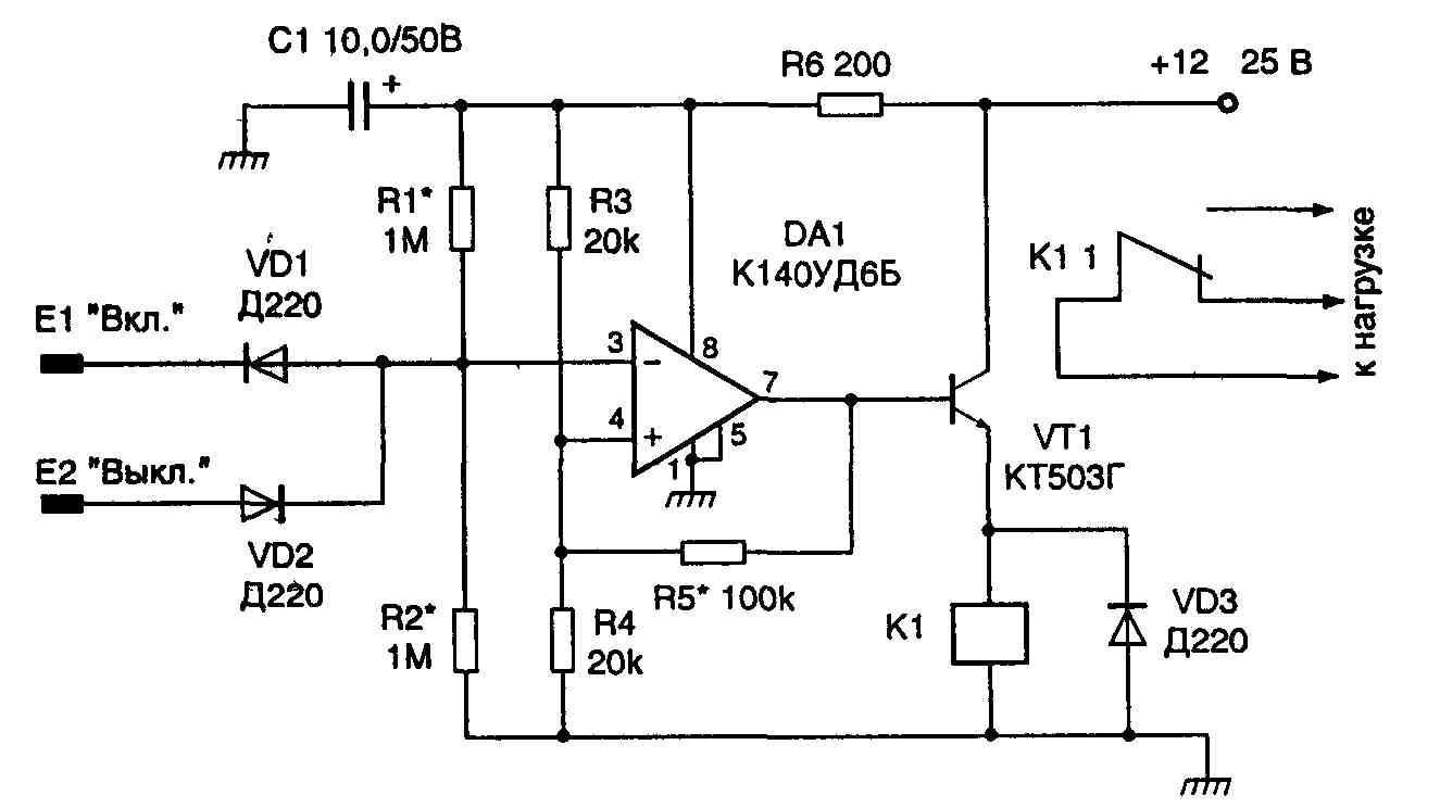 Схема сенсорного выключателя на 220в
