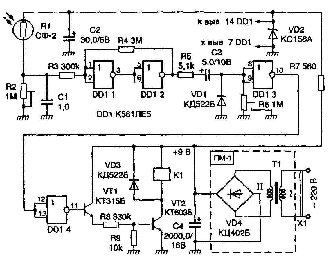 Схема простого фотореле с питанием от сети переменного тока без выпрямителя приведена на рисунке 6. В схеме на...