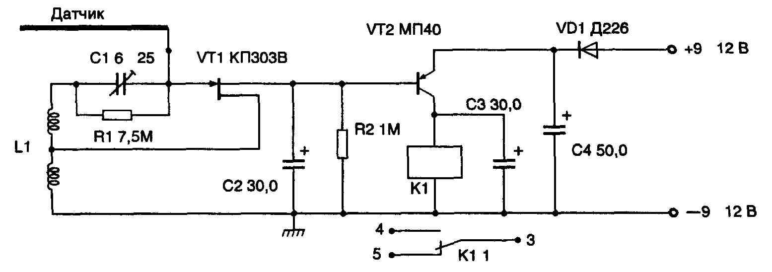 Принципиальная схема емкостного реле приведена на рис.2.85, а конструкция индуктивной катушки с размещением ее и...