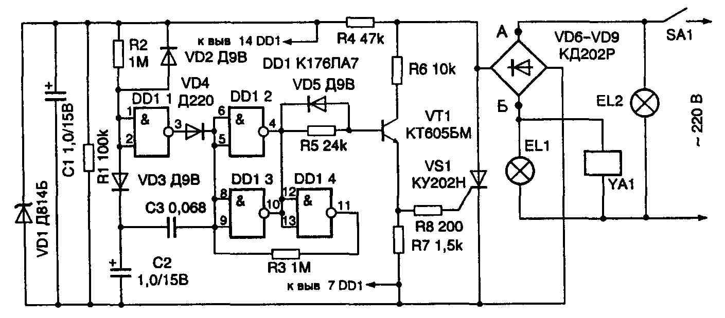 таймер включения электроприборов схема