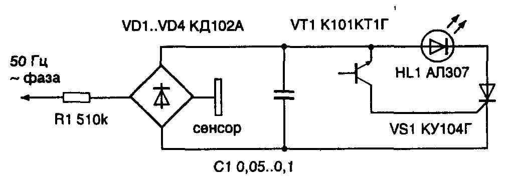В схеме (рис.3.27) генератор импульсов собран на аналоге лавинного транзистора с напряжением переключения (пробоя)...