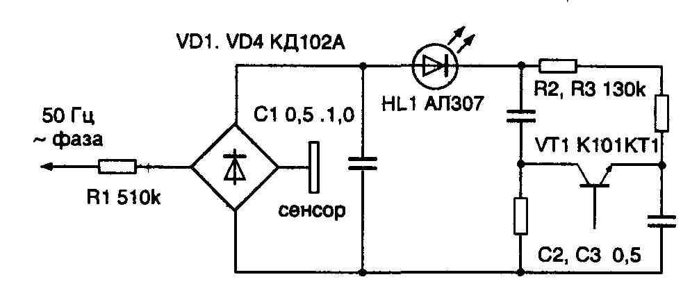 Индикатор на основе мостовой