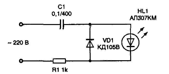 Рис. 3.33 Индикатор с гасящим конденсатором.  Приведенные схемы пригодны для использования практически любых...