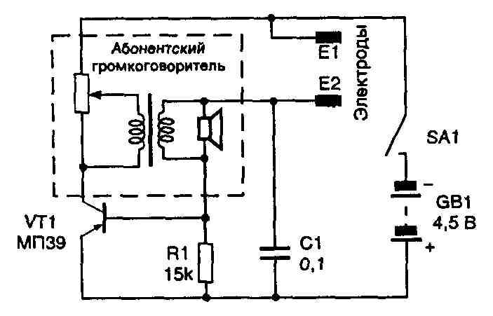 Схема генератора кп103.