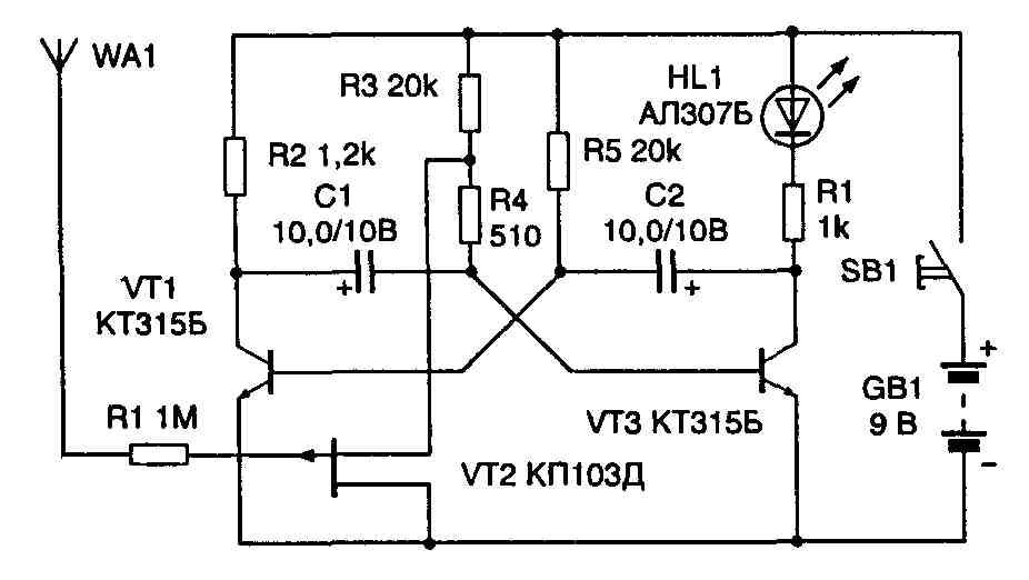 лавинный транзистор мп39