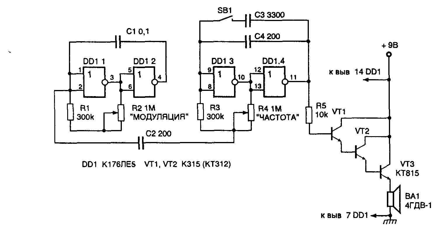 Схема генератора, показанная на рис.3.38, состоит из модулятора низкой частоты (С1, С2, DD1.1, DD1.2, R1, R2)...
