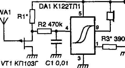 Помню видел схему, где датчиком служил полевой транзистор, который реагировал на электромагнитное поле...