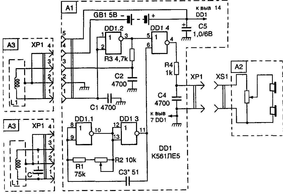 Металлодетекторы  схемы