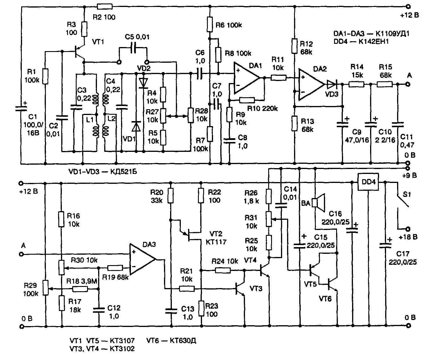 Схема металлоискателя pirat своими руками за окном совсем уже жара самодельный металлоискатель на микросхеме к176ла7...
