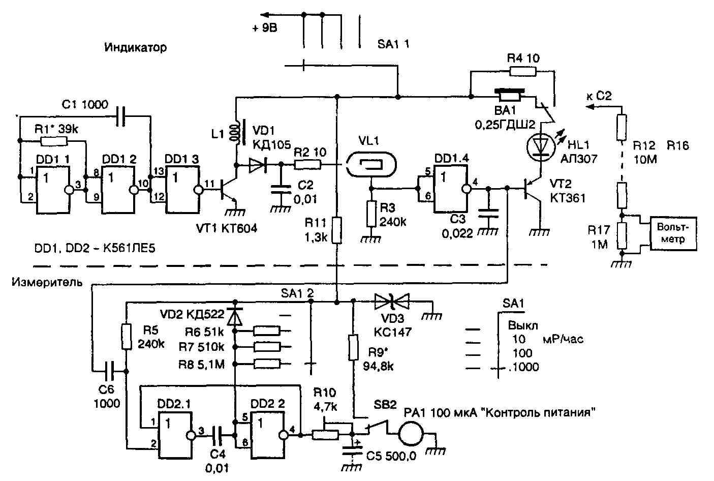 Задающий генератор с частотой около 700 Гц собран на элементах DD1.1, DD1.2.