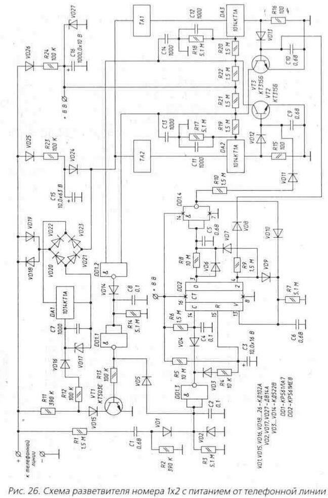переключает элемент DD1.4.