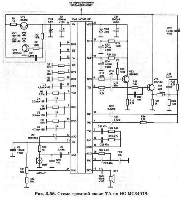 Транзистор VT3, подключенный к