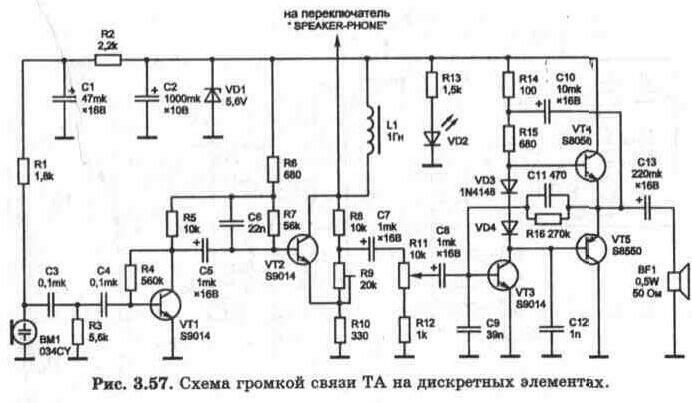Резистор R9 и конденсатор С6