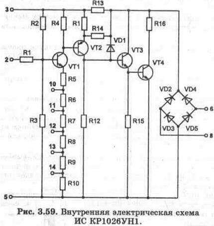 Внутренняя электрическая схема