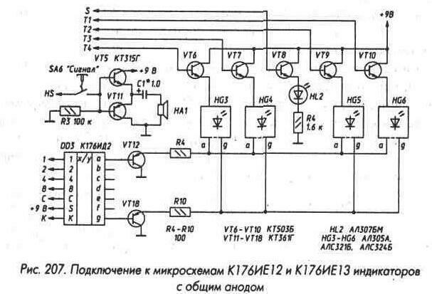 транзисторы (КТ315 + КТ503